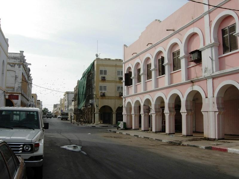 Centre Town